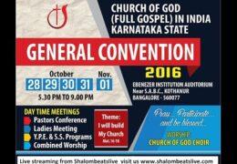 2016 CGI Karnataka Convention, Monday Morning