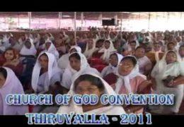 Church of God Thiruvalla Convention 2011