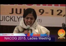 NACOG 2015 – Ladies Meeting