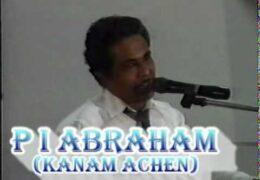 Testimony of Kanam Achen