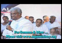 Christ Fulfillment of Promise
