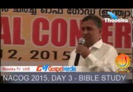 NACOG 2015 DAY 3 Bible Study