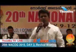NACOG 2015 Day 3, Revival Meeting