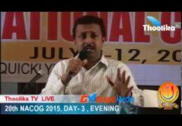 NACOG 2015 Day 3, Evening