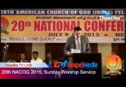 NACOG 2015, Sunday Worship Service