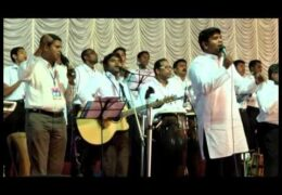 2014 AG Punalur Convention, Wednesday-Part 1