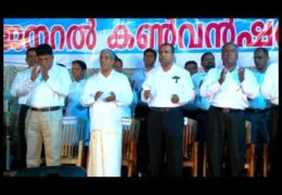 2014 AG Punalur Convention, Wednesday-Part 2