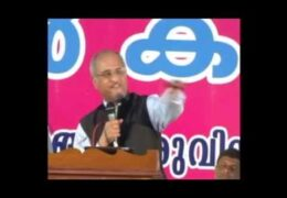 2015 AG Punalur Convention, Tuesday-Part 1