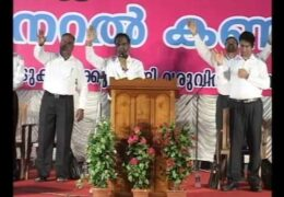 2015 AG Punalur Convention, Thursday evening