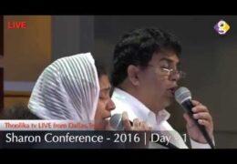 2016 Sharon Family Conference -Thursday