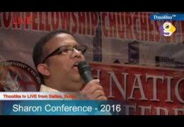 2016 Sharon Family Conference -Saturday