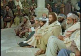 യേശുനായക ശ്രീശാ നമോ