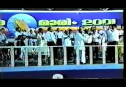 Praise and Worship – Pastor P V Asari Team Trichur 2001