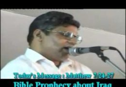 Bible Prophecy About Iraq