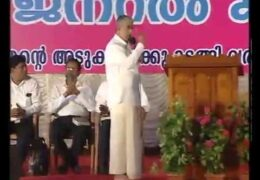 2015 AG Punalur Convention, Saturday Evening-2