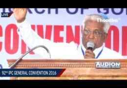2016 IPC General Convention, Friday Evening