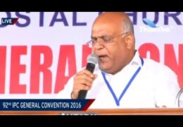 2016 IPC General Convention, Saturday Evening