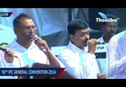 2016 IPC General Convention, Sunday Worship Service