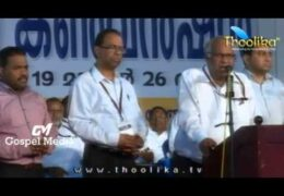 2014 IPC General Convention Day-6