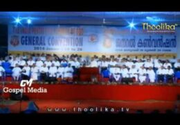 2014 IPC General Convention, Day-7