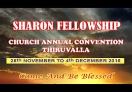 2014 IPC Kumbanad Convention Sunday Worship Service