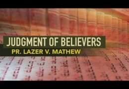 Judgment of Believers