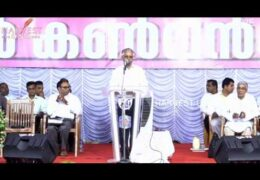 2017 AG Punalur Convention-Friday Morning