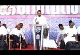 2017 AG Punalur Convention-Friday Evening Part 2