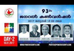 2017 IPC General Convention-Monday Evening