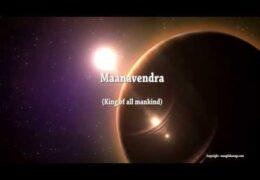 Manavendra, Manavendra  Mahithaamala Thaaraka