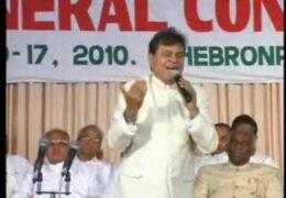 Theri Sthuthi Karthe…Hindi Christian Song (Vijay Benedict)