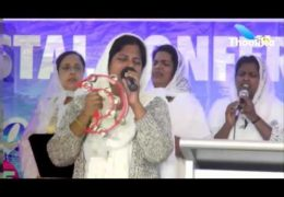 Australian Pentecostal Conference Worship