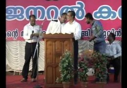 2015 AG Punalur Convention-CA Meeting
