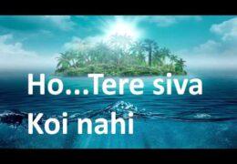 He Swargiya pita