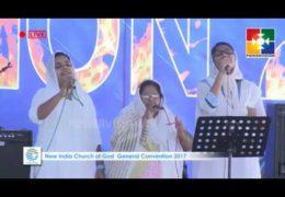 2017 New India Church of God Ladies Meeting