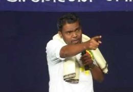 Vijay Ka Jeevan
