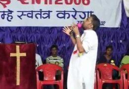 Yeshu Mashi Mein Suraksha