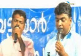 2013 Vettiyar Convention Message