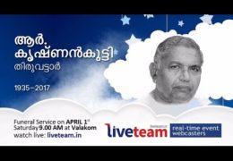 Evg. R. Krishnankutty, Thiruvattar – Home Going Service-1