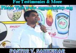 Testimony of Pastor V Samkumar