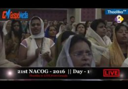NACOG 2016, Thursday Evening