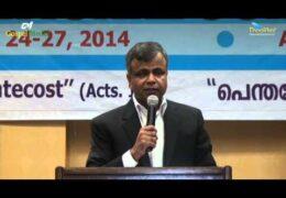 2014 NACOG – Revival Meeting Message