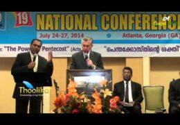 2014 NACOG – Dr. Michael Baker