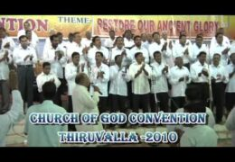 Church of God Thiruvalla Convention 2010 Song