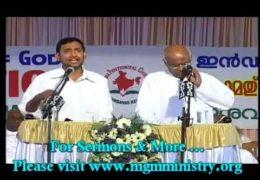2012 IPC Kumbanad Convention-Forward to Fullness
