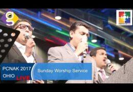PCNAK 2017 Sunday Worship Service