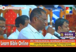 2018 IPC Kumbanad Convention Thursday Evening Worship Songs
