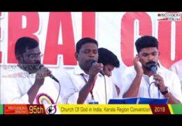 2018 CGI Kerala Region Convention-Tuesday