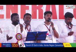 2018 CGI Kerala Region Convention-Wednesday