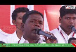 2018 CGI Kerala Region Convention-Thursday